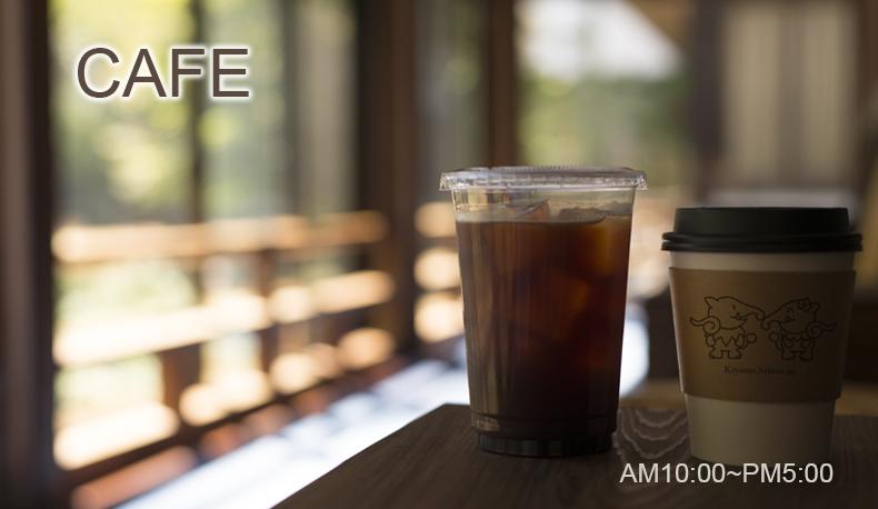 sainanin cafe